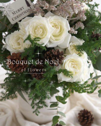 『ブーケ・ド・ノエル』生花 季節のブーケレッスンのお知らせ